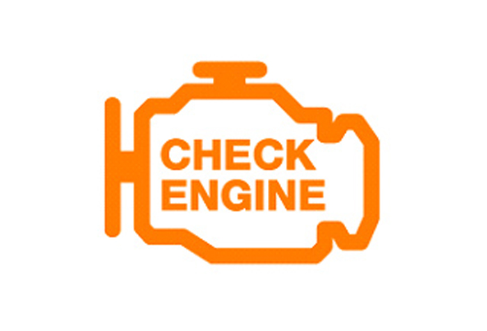 Engine Management System Repairs & Replacement - Car